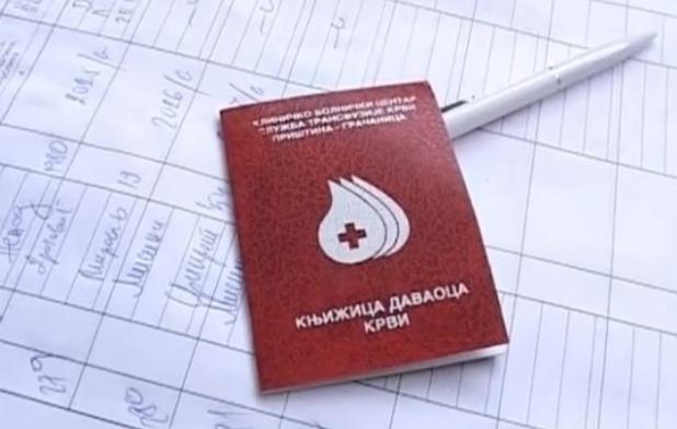 Rezultat slika za knjizica davaoca krvi
