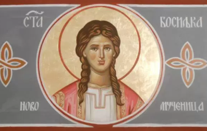 Imagini pentru Grigorije de Peć, Vasilije de Peć şi Bosiljka Rajičić